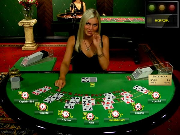 Basics of live online blackjack