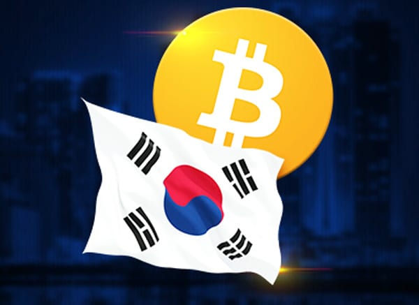 Bitcoin Price Falls As South Korea Asia Bans New Cryptocurrency Accounts