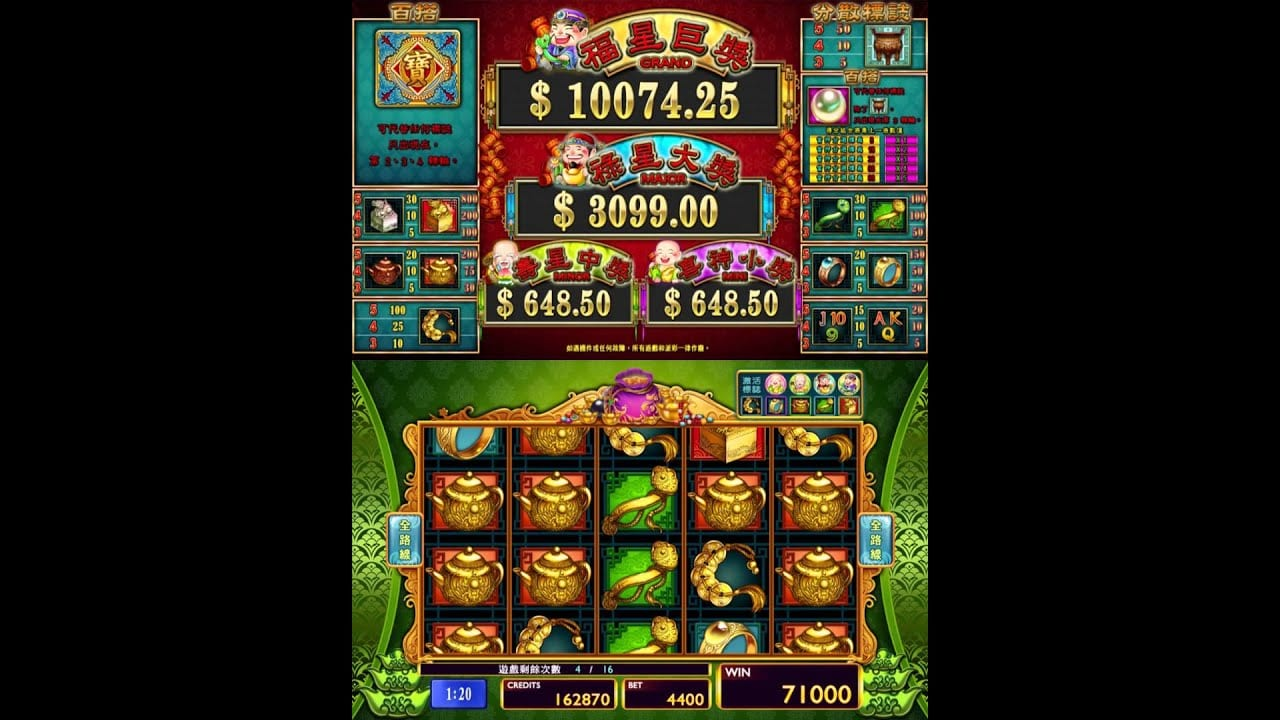 Spiele Plentiful Treasure - Video Slots Online