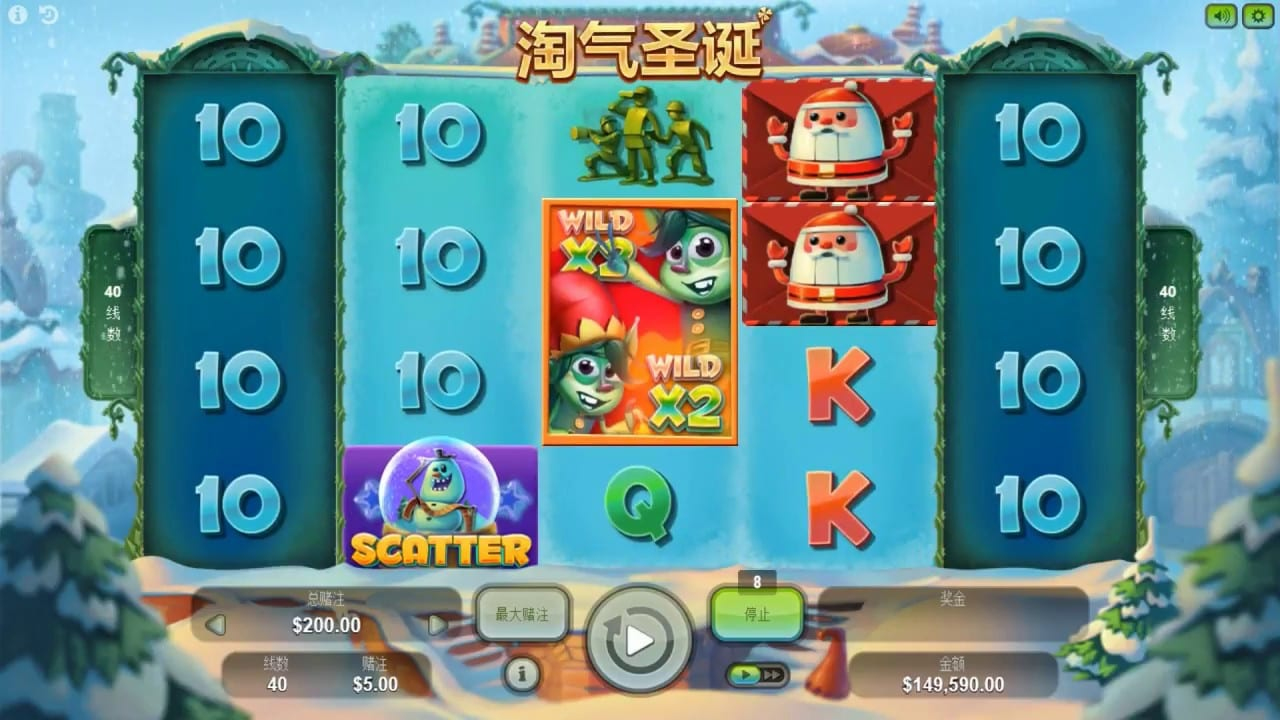 Vegas Crest Casino Launches Free Spins Bonuses With Booongo New Games